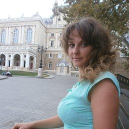 Ольга, 30 лет, Христиновка