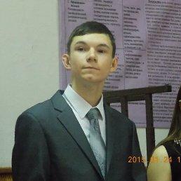 Павел, 22 года, Линево