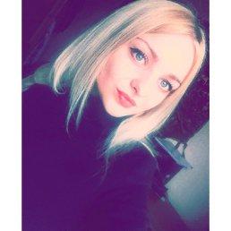 Алина, 22 года, Энгельс