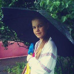 Анастасия, 23 года, Днепрорудное