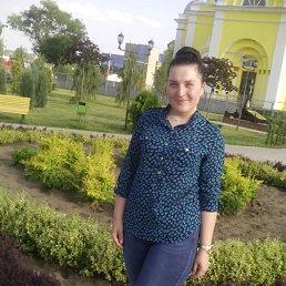 Юля, 29 лет, Комрат