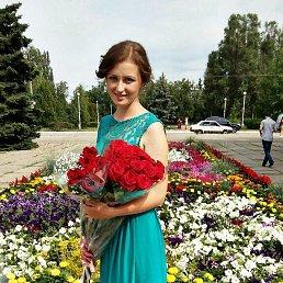 Юлия, 25 лет, Великий Бурлук