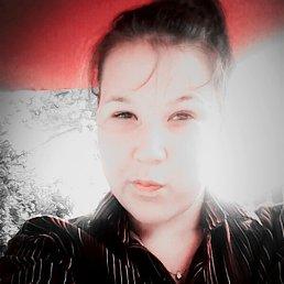 Александра, 22 года, Бохан