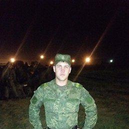 Дмитрий, 27 лет, Алейск