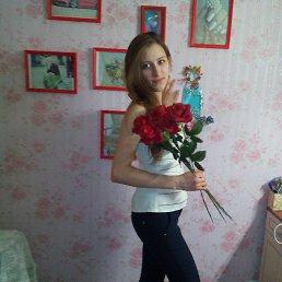 Кристина, 27 лет, Октябрьский