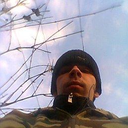 Dimon, 27 лет, Городница