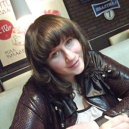 Екатерина, 26 лет, Владимир