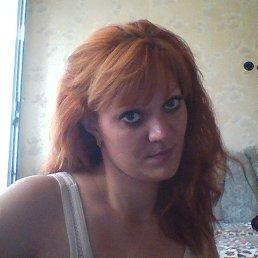 Татьяна, 34 года, Волжский