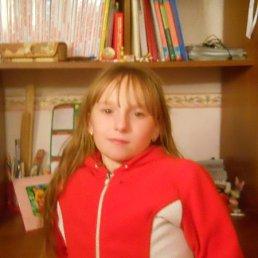 Натали, 20 лет, Удомля