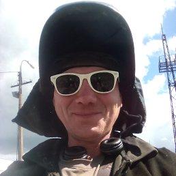 дмитрий, 44 года, Зверево