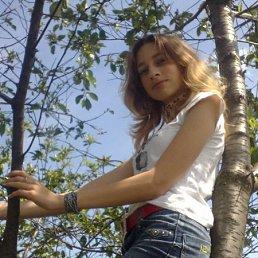 Элена, 20 лет, Купянск