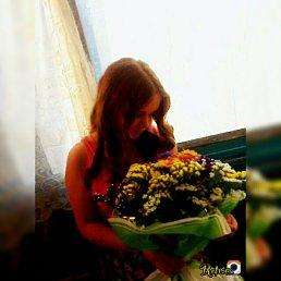 Александра, Александрия, 20 лет
