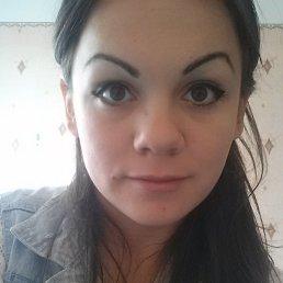 Natalia, 25 лет, Каушаны