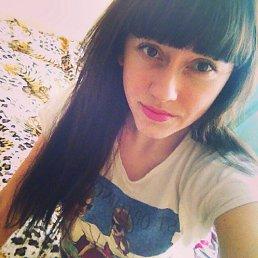 Дарья, 28 лет, Камышлов