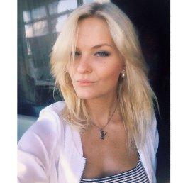 Юлия, 28 лет, Брянск