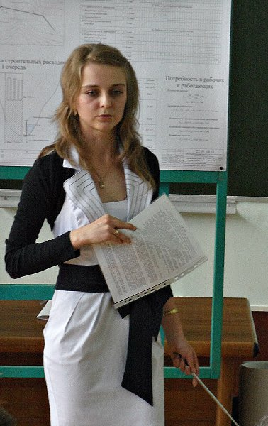 Фото: Julianna, Нюрнберг в конкурсе «Урок идёт!»
