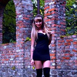 Юлия, 28 лет, Ромны