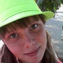 Маргарита, 18 лет, Гусиное Озеро