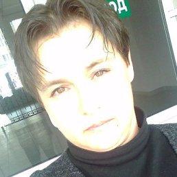 Наталья, 46 лет, Катав-Ивановск