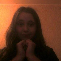 Елизавета, 20 лет, Дмитровск