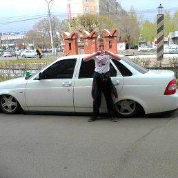 Александр, 21 год, Ермолаево