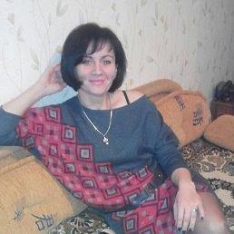 Валентина, 43 года, Красноармейск
