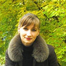 людмила, 35 лет, Яготин
