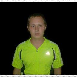 Владимир, 26 лет, Карталы