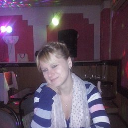 Вероника, 27 лет, Брянск