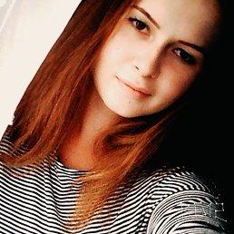 Наташа, 23 года, Глобино