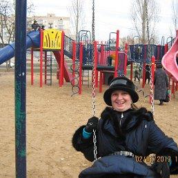 Екатерина, 37 лет, Таврийск