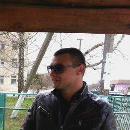 Руслан, Десна, 29 лет