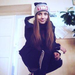 Руслана, 20 лет, Фастов