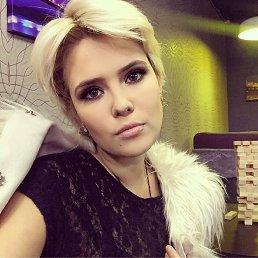 Фото Кристина, Иркутск, 26 лет - добавлено 27 сентября 2015