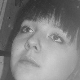 Ксения, 28 лет, Курганинск