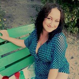 Аня, 36 лет, Южноукраинск
