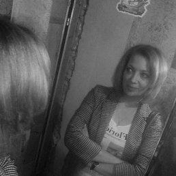 Екатерина, 38 лет, Протвино