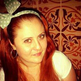 Анжелика, 29 лет, Усть-Лабинск