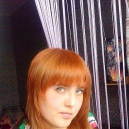 Мария, 24 года, Улан-Удэ