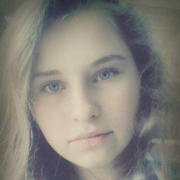 Катя, 17 лет, Пологи
