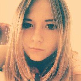 алина, 22 года, Бердянск
