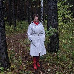 Светлана Салдина, , Красноярск