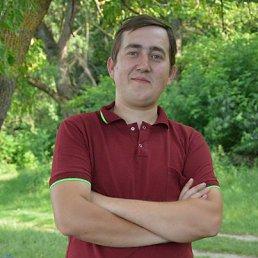 Богдан, 28 лет, Немиров