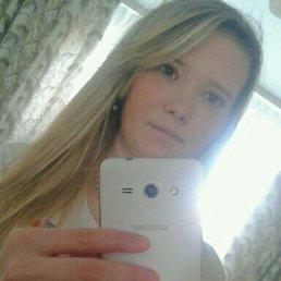 Ирина, 27 лет, Павлово