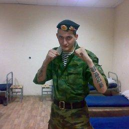 Иван, 29 лет, Инза