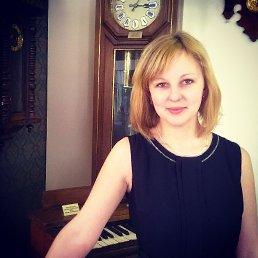 Татьяна, 30 лет, Нижнеудинск