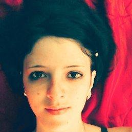 Галина, 24 года, Тернополь