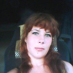 Мария, 25 лет, Новоалтайск