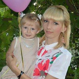 Любовь, 25 лет, Константиновск