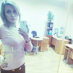 JULIA PASHE4KINA, 27 лет, Павлоград